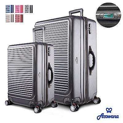 Arowana玩色旅人25+29吋數位秤重彈簧輪拉鍊旅行箱/行李箱(多色任選)