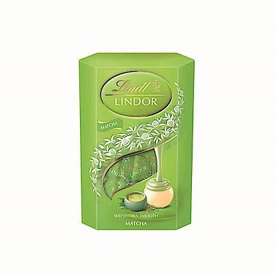 Lindt瑞士蓮 Lindor抹茶口味白巧克力(200g)