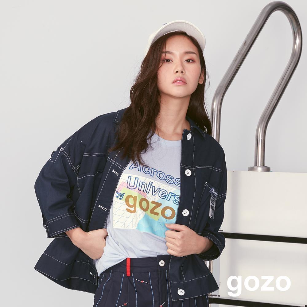 gozo 造型編織織帶袖壓線棉麻外套(二色)