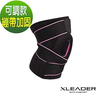 Leader X 7908可調型彈簧繃帶支撐 矽膠墊減壓護膝 2只入 黑粉