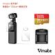SNOPPA Vmate 配件組1(內容包含 128GB記憶卡+保護貼+轉接支架) product thumbnail 1