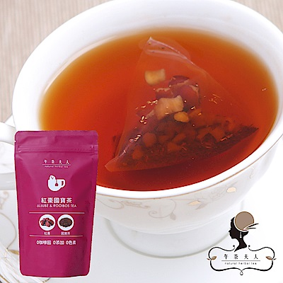 午茶夫人 紅棗國寶茶(3gx12入)