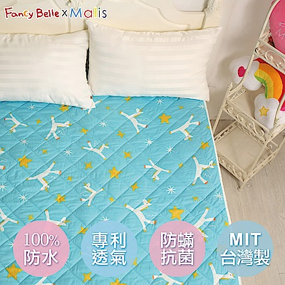 Fancy Belle X Malis 小飛馬-粉藍 防蹣抗菌透氣防水平面式保潔墊-雙人