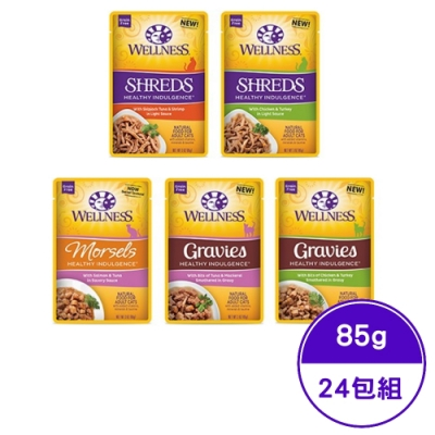 WELLNESS寵物健康-Complete Healthy全方位饗健康鮮肉餐包系列 3OZ/85g (24包組) (贈7-11咖啡禮券)