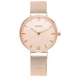 TAYROC 英式簡約時尚米蘭帶手錶-玫瑰金/36mm