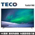 【福利品】TECO 東元65型4K HDR連網液晶顯示器(TL65U1TRE)