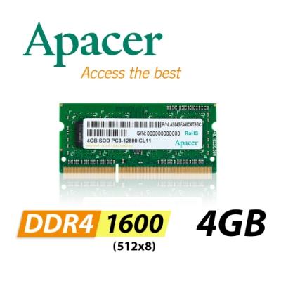 Apacer 4GB DDR3 1600 筆記型記憶體