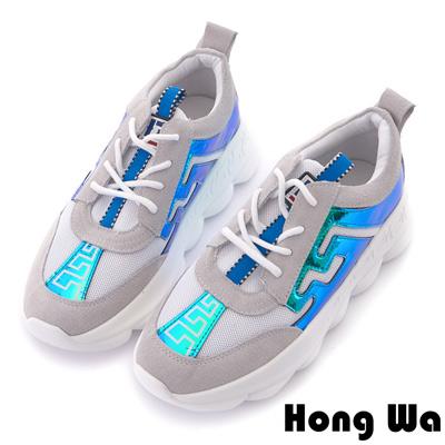 Hong Wa 未來科技感拼接牛麂皮老爹鞋 - 灰白