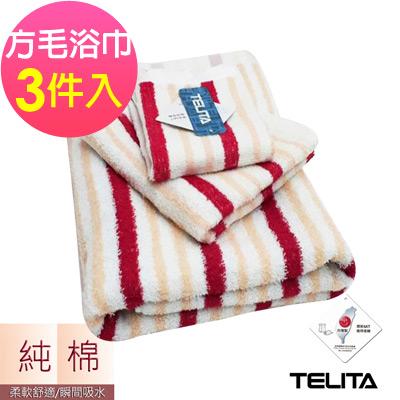 TELITA 純棉彩條緹花方毛浴巾3件組-紅條