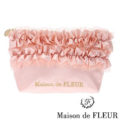 Maison de FLEUR  光澤感荷葉花邊手拿包/化妝包
