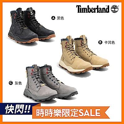 [限時]Timberland品牌日限搶!男款磨砂革測拉鍊靴(3款任選)