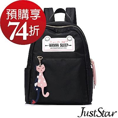 Just Star 瞌睡貓吊飾後背包 個性黑