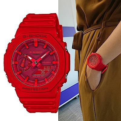 【CASIO】 G-SHOCK 農家橡樹八角雙顯錶 (GA-2100-4A))紅/45.4mm