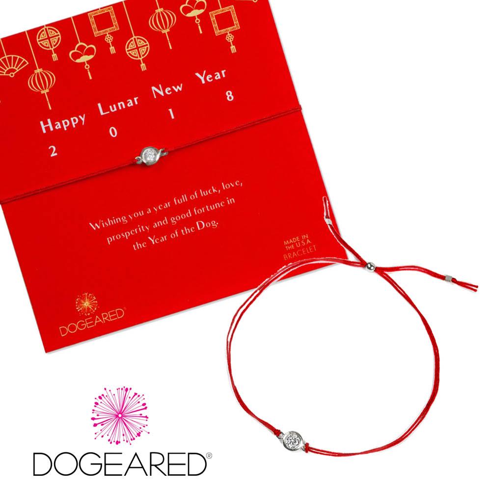 Dogeared Happy New Year 閃亮圓鑽手鍊 925純銀紅線手鍊 心想事成