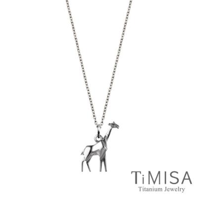 TiMISA 長頸鹿 純鈦(極細鎖骨)項鍊(B)