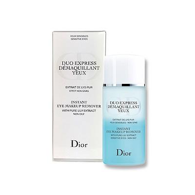 Dior迪奧 雙效眼妝卸除液125ml