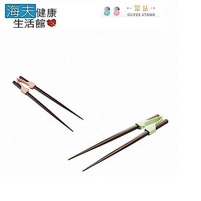 銀站 海夫 日本進口輔助筷 餐具 筷子 樂樂箸