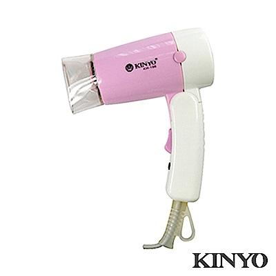 KINYO雙電壓折疊式吹風機KH186(福利品)