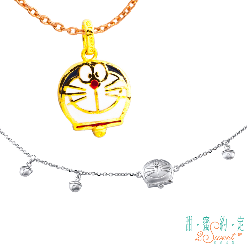 甜蜜約定 Doraemon 率真哆啦A夢黃金墜子 送項鍊+歡喜純銀手鍊
