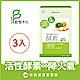 UDR專利清DODO酵素 X3盒 product thumbnail 2