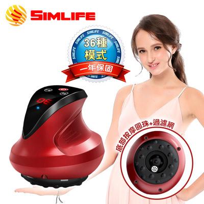 SimLife-好循環電動刮痧拔罐機