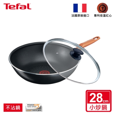 Tefal法國特福 閃曜系列28CM不沾小炒鍋+玻璃蓋(法國製)(快)