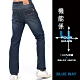 鬼洗 BLUE WAY-新機能系x針織中腰直筒褲 product thumbnail 1