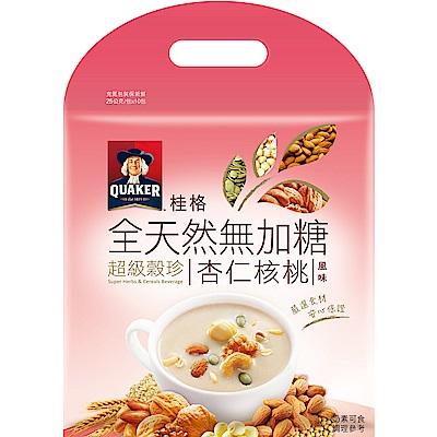 桂格 杏仁核桃超級穀珍-無糖(25gx10入)