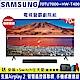 [館長推薦]SAMSUNG三星70吋4K UHD連網液晶電視UA70TU7000WXZW+三星聲霸HW-T400 product thumbnail 1