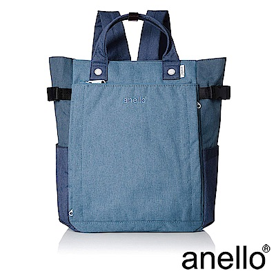 anello 實用機能性多口袋後背包 深藍丹寧