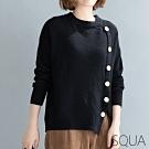 SQUA 木紋扣開岔針織上衣-F