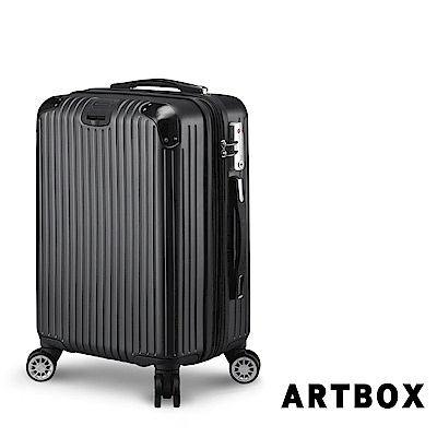 【ARTBOX】時尚格調 19吋抗壓凹槽海關鎖可加大行李箱 (黑色)