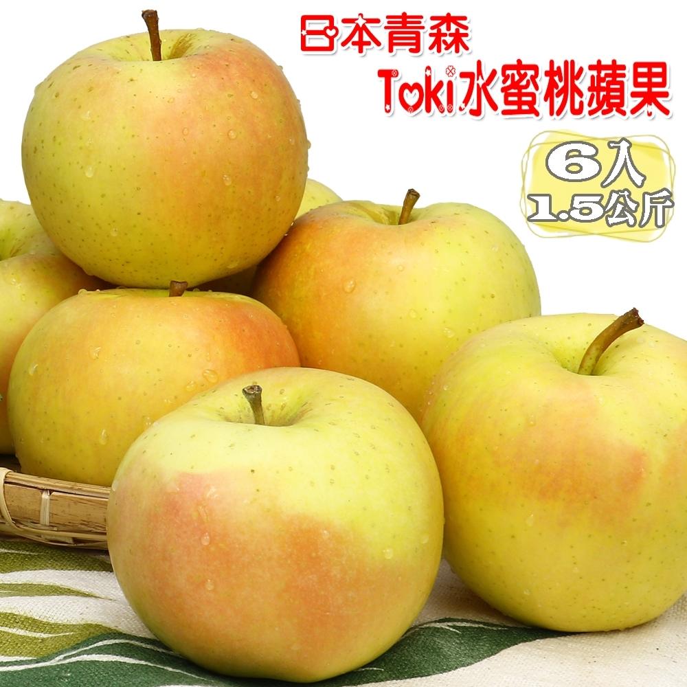 愛蜜果 日本青森Toki水蜜桃蘋果6顆禮盒(約1.5公斤/盒)