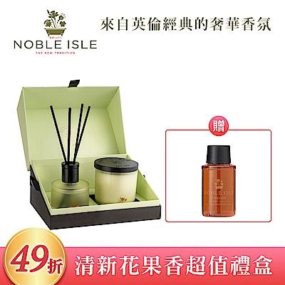 NOBLE ISLE 柳樹之歌香氛蠟燭擴香禮盒