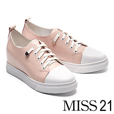 休閒鞋 MISS 21 百搭日常純色摔紋牛皮厚底休閒鞋-粉