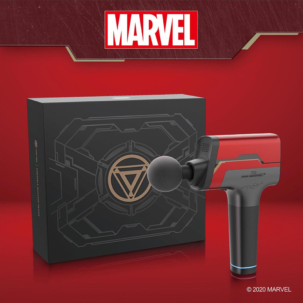 Marvel漫威 鋼鐵人極速震動按摩槍