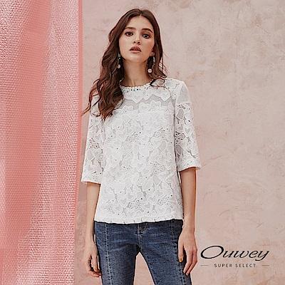 OUWEY歐薇 微縷空愛心水溶蕾絲造型剪裁手縫鑽小立領上衣(白)