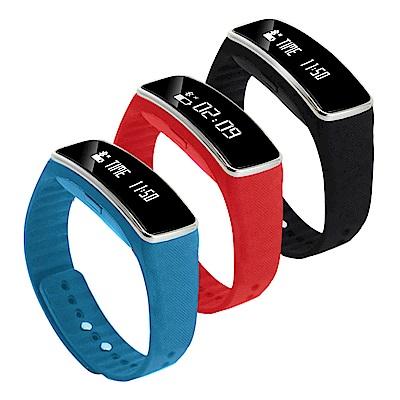 IS愛思 ME3S 運動藍牙智慧手環