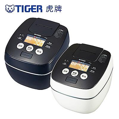 【現折3000】(日本製 TIGER虎牌)6人份可變式雙重壓力IH炊飯電子鍋(JPB-G10R)