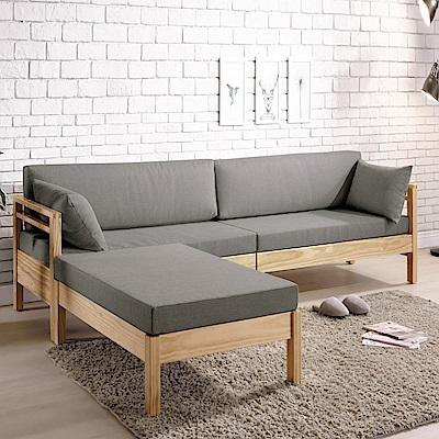 AS-柏格灰布本色全實木L型木沙發組