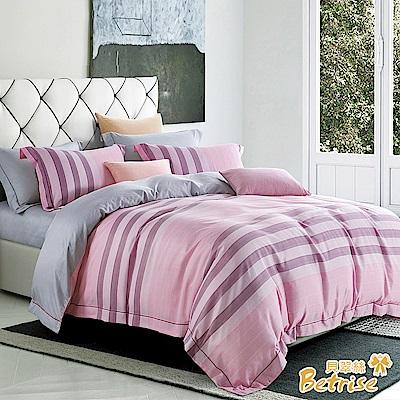 Betrise容嬌  雙人-3M專利天絲吸濕排汗三件式床包枕套組