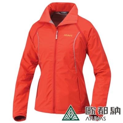 【ATUNAS 歐都納】女Windstopper防風透氣保暖外套A1-G1418W紅