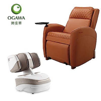 OGAWA奧佳華 靚沙發按摩椅+雙享足 [特惠組]