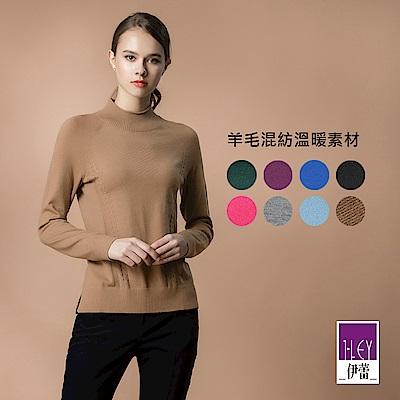ILEY伊蕾 拉克蘭袖型小立領針織上衣(黑/紫/水/藍/綠/桃/咖/鐵灰)