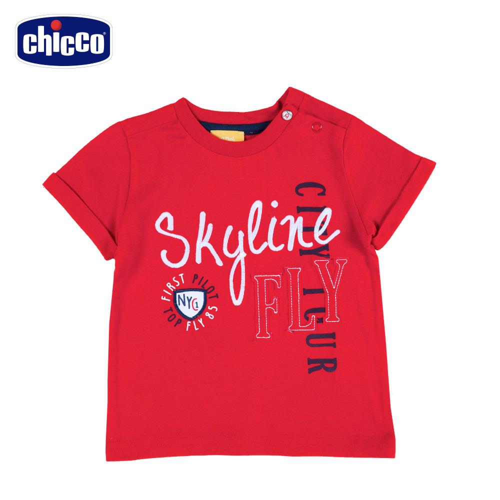 chicco-翱翔-短袖上衣-紅