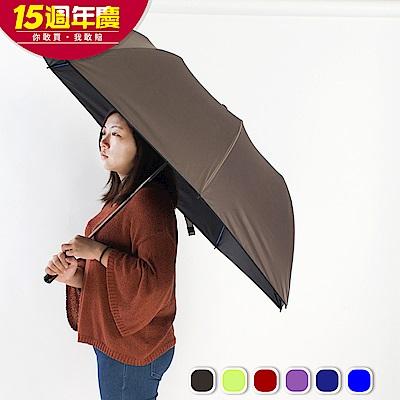 雙龍TDN 晴雨自動傘