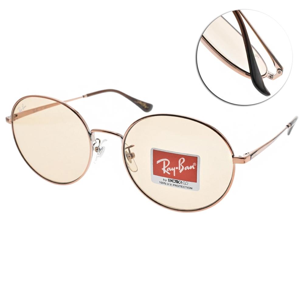 RAY BAN太陽眼鏡 王嘉爾聯名-復古俏皮圓框款/棕金-棕#RB3612D 903593