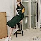 字母印花拼色洋裝 共二色 TATA