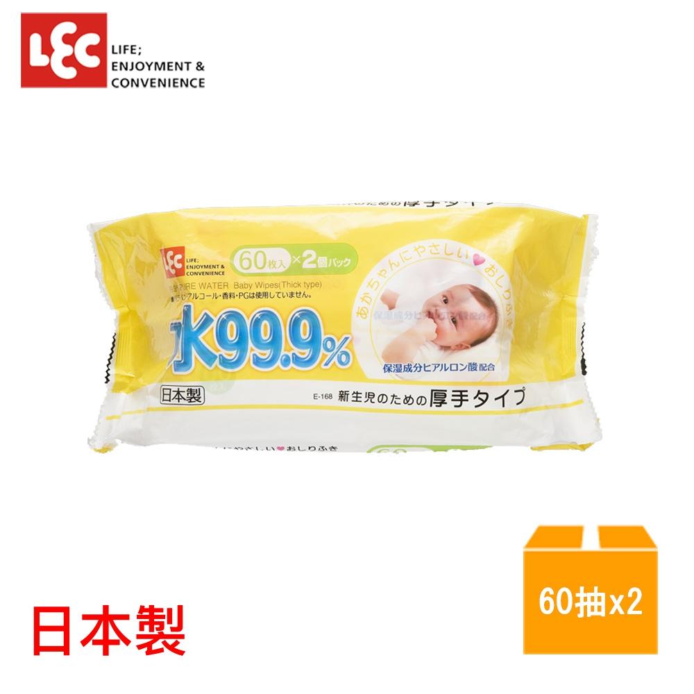 日本LEC 純水99.9%濕紙巾厚型 60抽x2入/包