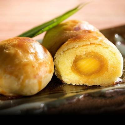 漢坊 御藏-蛋黃酥禮盒(15入)